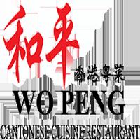 wopeng logo